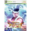 XB360 Virtua Fighter 5 Live Arena