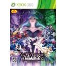 XB360 Vampire Resurrection (Darkstalkers Resurrection)
