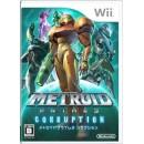Wii Metroid Prime 3 : Corruption