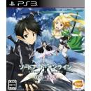 PS3 Sword Art Online - Lost Song