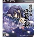PS3 Hakuouki - Junsouroku