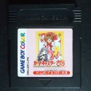 GBC Card Captor Sakura: Itsumo Sakura-chan to Issho