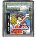 GBC Card Captor Sakura : Tomoeda Shougakkou Daiundoukai