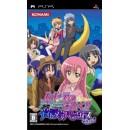 PSP Hayate no Gotoku Nightmare Paradise