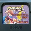 GG Shining Force Gaiden II