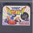 GG Sonic Drift