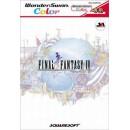 WSC Final Fantasy IV