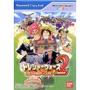 WSC One Piece Treasure Wars 2