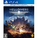 PS4 Helldivers : Super-Earth Ultimate Edition