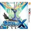 3DS Pocket Monster X