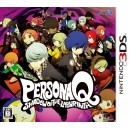 3DS Persona Q : Shadow of the Labyrinth