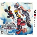 3DS Kingdom Hearts 3D : Dream Drop Distance