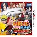 3DS Naruto Shippuden Shinobi Rittai Emaki! Saikyo Ninkai Kessen!!