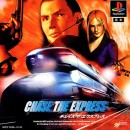 PS1 Chase the Express