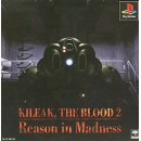 PS1 Kileak the Blood 2