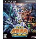 PS3 PSV Super Robot Taisen OG Saga : Masou Kishin III - Pride of Justice
