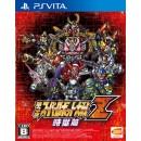 PS3 Dai-3-Ji Super Robot Taisen Z Jigoku-hen