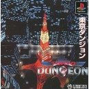 PS1 Tokyo Dungeon