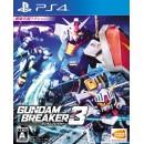 PS4 Gundam Breaker 3