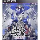 PS3 Kaihou Shoujo SIN (Liberation Maiden SIN)