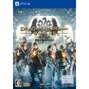 PS4 Dragon's Dogma Online Limited Edition
