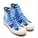 Yuri !! on Ice Sneakers (Katsuki Yuuri)
