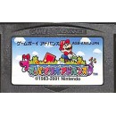 GBA Super Mario Advance