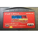 GBA Dragon Ball Advance Adventure