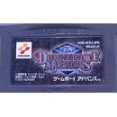 GBA Yu-Gi-Oh! Dungeon Dice Monsters