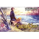 GBA Tactics Ogre : The Knight of Lodis