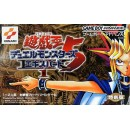 GBA Yu-Gi-Oh! Duel Monsters 5 Expert 1