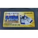 GBA F-Zero - Falcon Densetsu