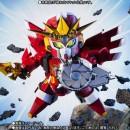 SD Gundam World - Armored God El-Gaia