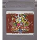 GB Game Boy Gallery 2