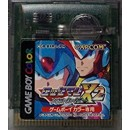GBC Rockman X2 - Soul Eraser