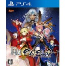 PS4 Fate/EXTELLA