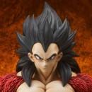 Dragon Ball GT - Gigantic Series Vegeta Super Saiyan 4