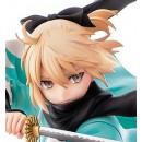 Fate/Grand Order - Saber/Okita Souji 1/7