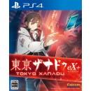 PS4 Tokyo Xanadu eX+