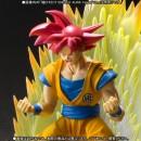 Dragon Ball Z - S.H. Figuarts Son Goku Super Saiyan God