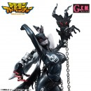 Digimon Adventure - G.E.M Series Lady Devimon