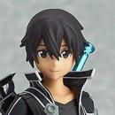 Sword Art Online The Movie: Ordinal Scale - Figma Kirito: O.S ver.