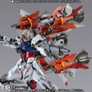Gundam Seed MSV - Metal Build Gunbarrel Striker