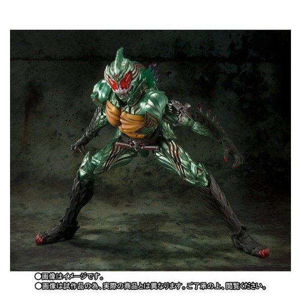 Kamen rider amazon sic