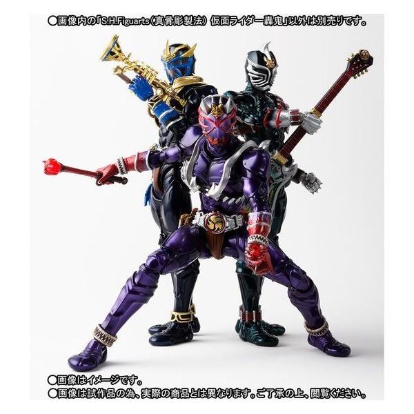 Kamen Rider Hibiki S H Figuarts Makotsu Ho Seiho Kamen Rider Todoroki Big In Japan