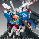Metal Robot Damashii (Ka signature) (side MS) S Gundam Option Parts Booster Unit