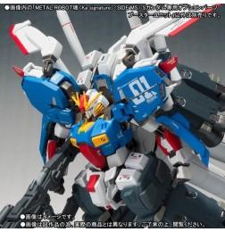 Metal Robot Damashii (Ka signature) (side MS) S Gundam Option Parts Booster Unit