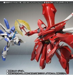 Gundam - Robot Damashii (side MS) MSN-04 II Nightingale