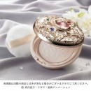 Sailor Moon Miracle Romance Shining Moon Powder 2019 Limited Edition