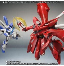 Gundam - Robot Damashii (side MS) MSN-04 II Nightingale